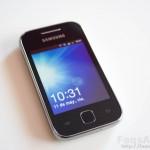 09 - Fotografías JPG Samsung Galaxy Y