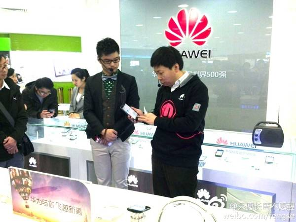 Huawei Ascend Mate tienda 3