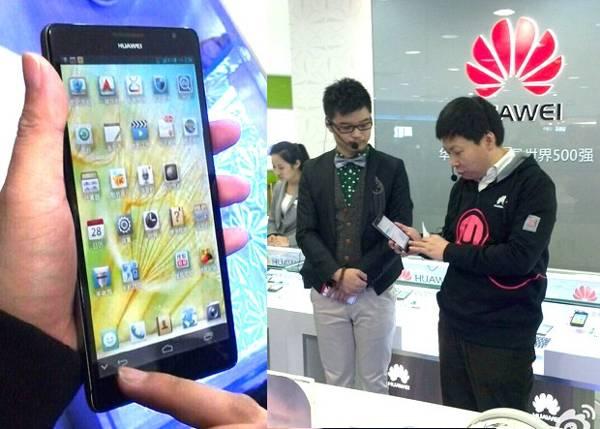 Huawei Ascend Mate tienda