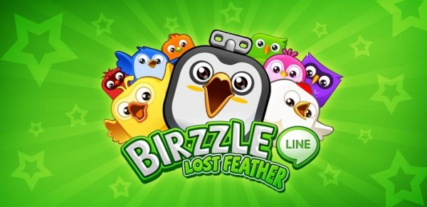 Line Birzzle Lost Feather Banner