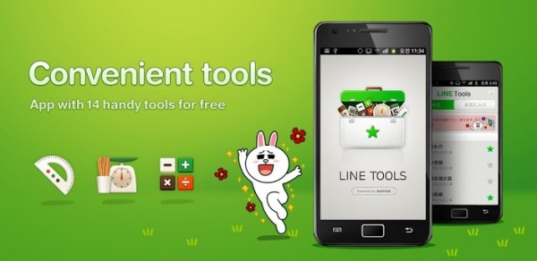 Line Tools Banner