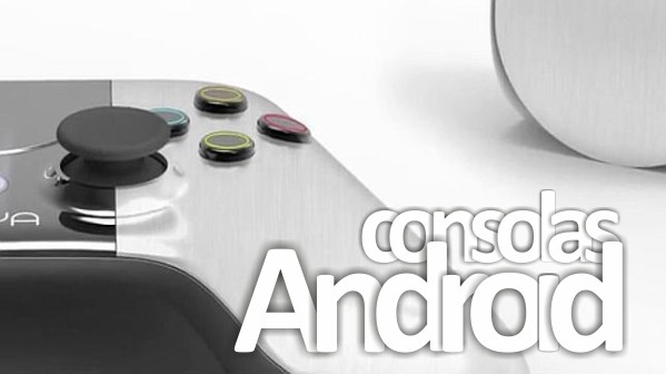 Consolas Android banner
