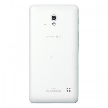 LG Optimus G Pro trasera blanca