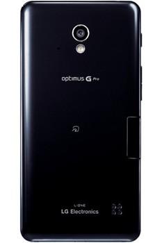 LG Optimus G Pro trasera negra