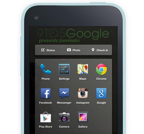 Nuevas imágenes del móvil de Facebook con Android