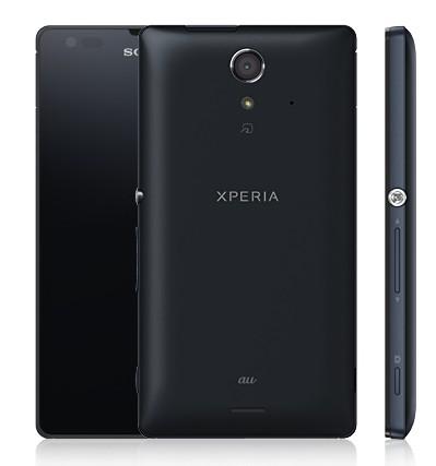 Sony Xperia UL negro frontal y trasera