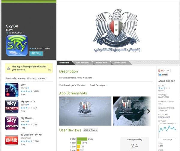 Captura de pantalla de las apps hackeadas de BSkyB's