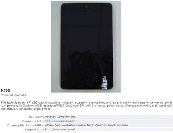Imagen del posible nuevo Nexus 7 y descripción