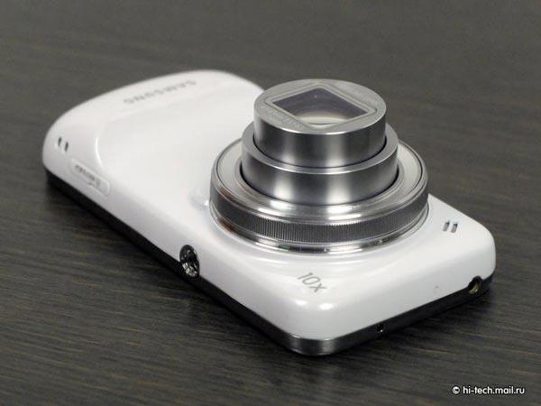 Primer análisis al Samsung Galaxy S4 Zoom ya realizado