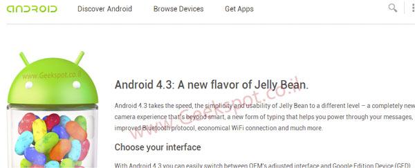 Rumor: Android 4.3 permitirá cambiar la UI de Stock a fabricante