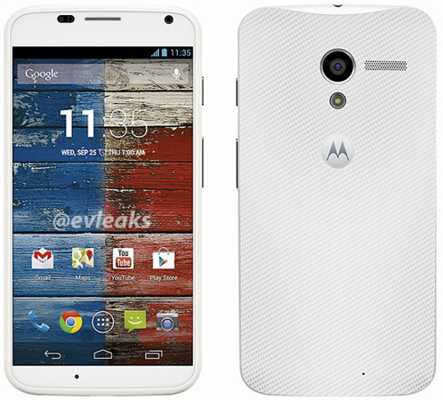 Motorola Moto X blanco