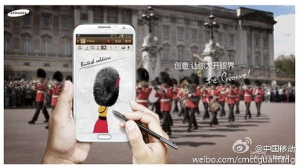 El Samsung Galaxy Note 2 Plus se confirma para China