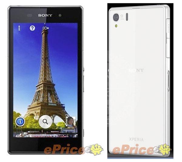 Sony Xperia Z1 o Honami