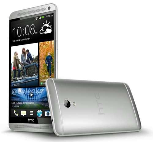 HTC One Max render evleaks