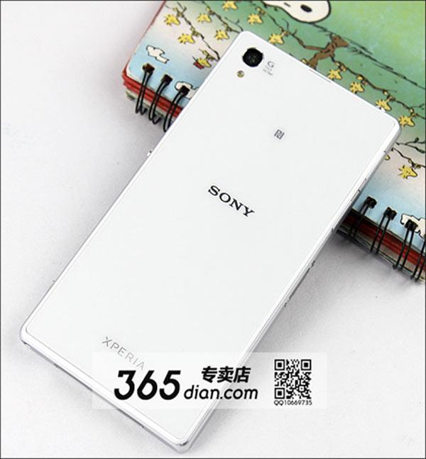 Sony Xperia Z1 en blanco
