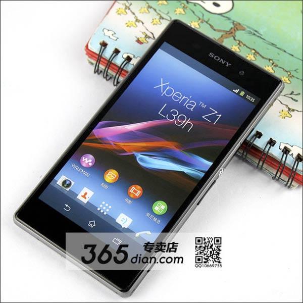 Sony Xperia Z1 con pantalla encendida