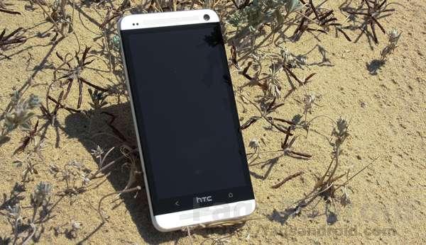 El HTC One como futuro de los materiales de gama alta