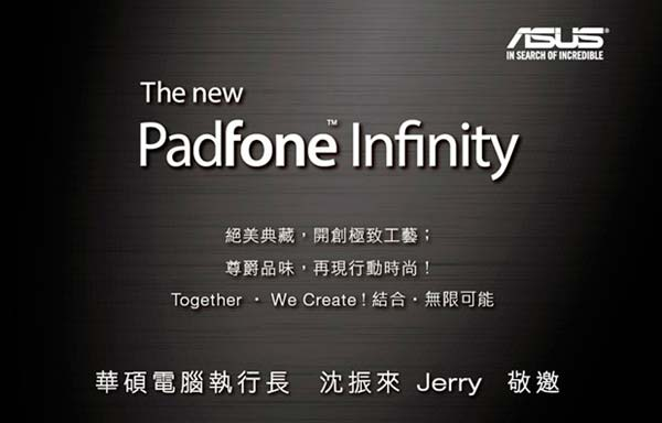 The-New-ASUS-PadFone-Infinity