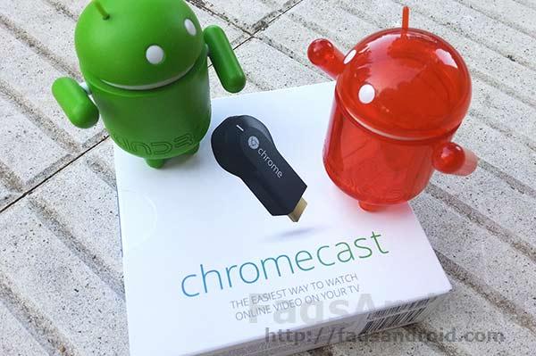Google libera el SDK del Chromecast: barra libre a las apps de desarrolladores