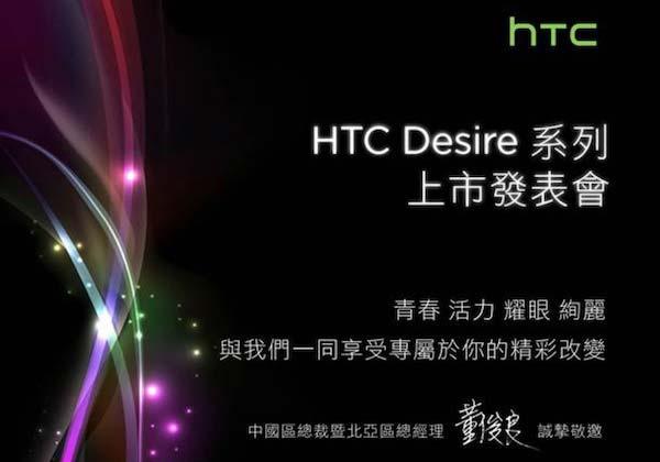 Renovacion-gama-HTC-desire