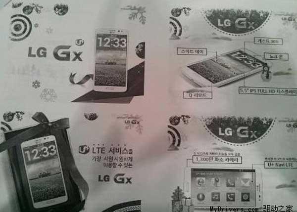lg-gx-android-phone