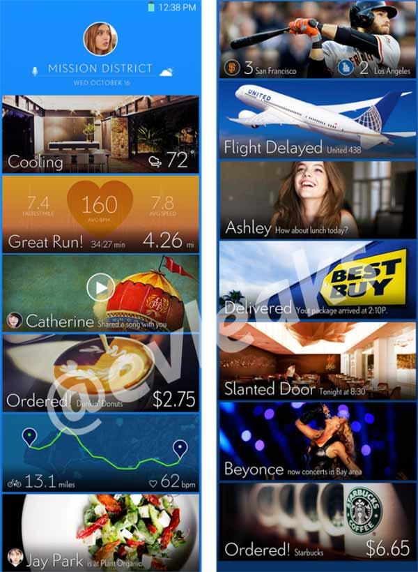 Nueva-interfaz-Samsung