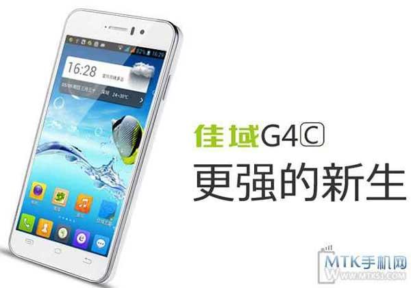 Jiayu-G4C