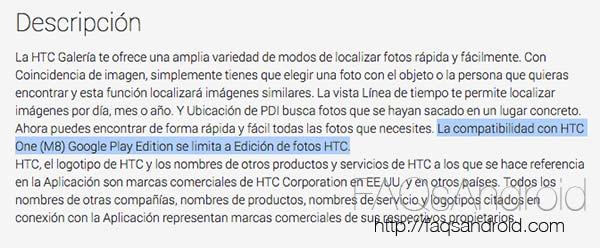HTC confirma en la descripción de sus apps que habrá un Nuevo HTC One (M8) Google Play Edition