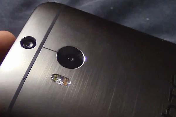 ¿Es éste el nuevo HTC One? Se filtran muchas especificaciones del HTC M8