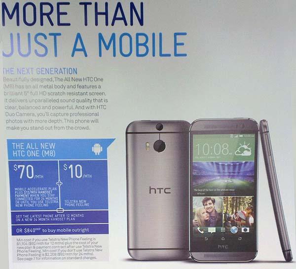 La doble cámara del Nuevo HTC One capturará en 3D y podrá aplicar enfocado posterior por zonas