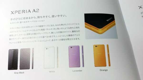 El Sony Xperia Z2 Compact posa ante las cámaras en imágenes filtradas de su manual