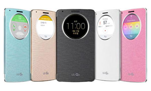 LG hace oficial la funda del LG G3 antes que el móvil