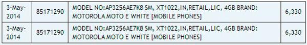 El Motorola Moto E blanco aparece en un distribuidor por 105 dólares