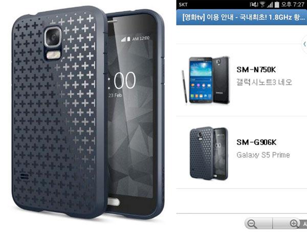 Imagen de prensa del Samsung Galaxy S5 Prime con funda