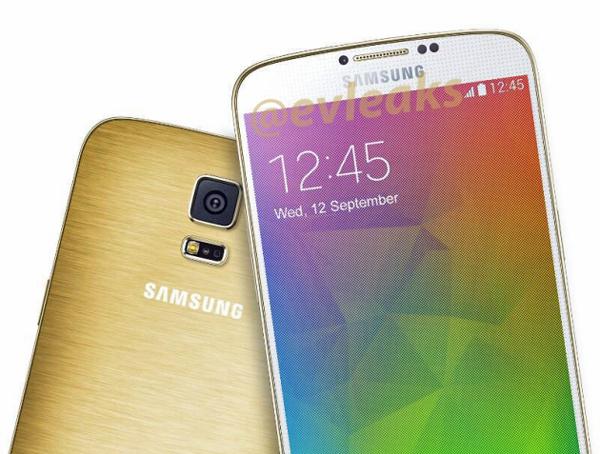 El Samsung Galaxy S5 Prime llegará a Europa