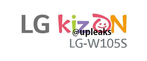 ¿Un smartwatch con SIM para niños? El LG KizON llega pronto a Corea
