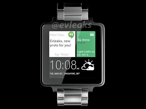 Filtrada la imagen del primer smartwatch de HTC con Android Wear