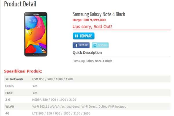 Nuevo rumor, el Galaxy Note 4 tendría 4 GB de RAM y pantalla QHD