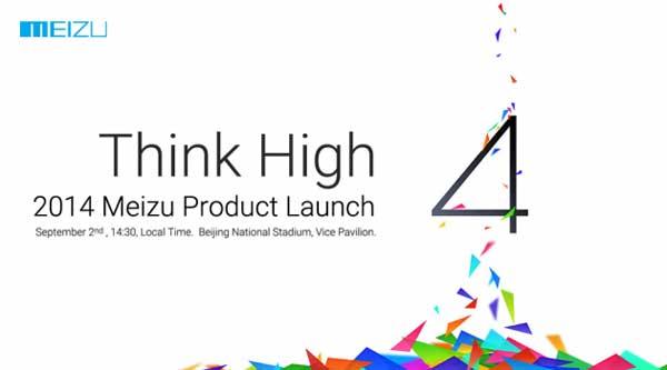 El Meizu MX4 se presentará en China el próximo 2 de septiembre