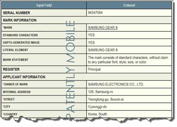 Samsung Gear S, un nuevo smartwatch en el horizonte