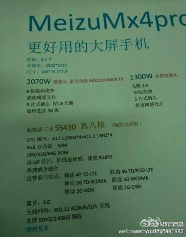 ¿Un Meizu MX4 Pro con 4GB de RAM en camino? Una posible filtración dice que sí