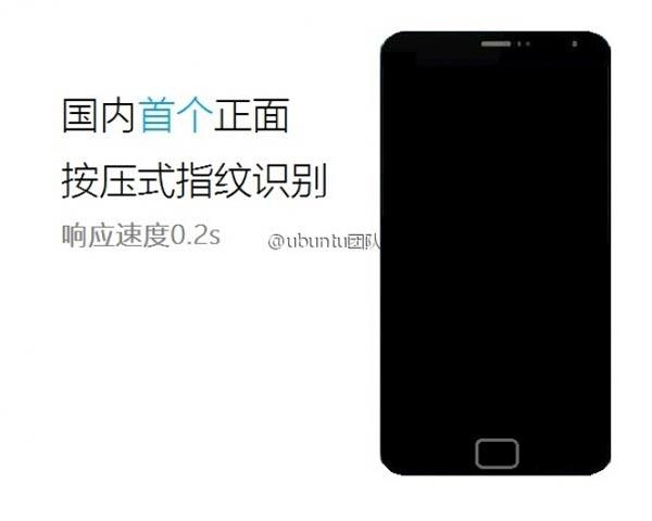 Nuevos datos sobre el futuro Meizu MX4 Pro: tendrá una pantalla QHD