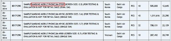 Y tras la serie A llega la serie E, Samsung sigue renovando su catálogo