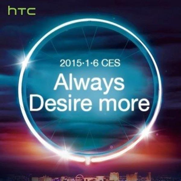HTC presentará dos Desire en el CES, el HTC Hima aún tardará