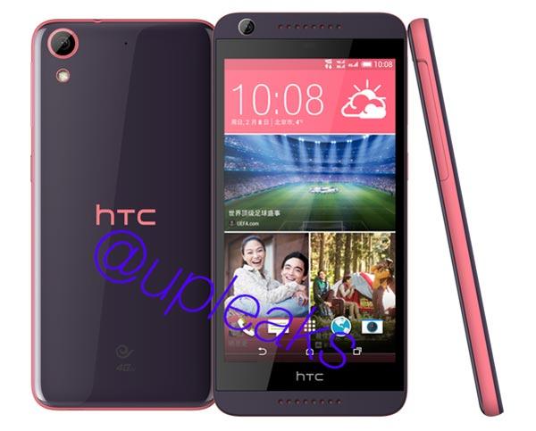 El HTC Desire 626 se filtra antes de tiempo