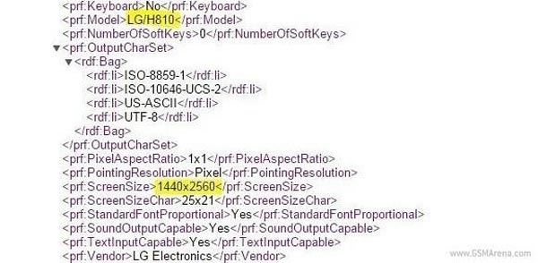 Posibles primeras noticias del LG G4 a través del LG H810