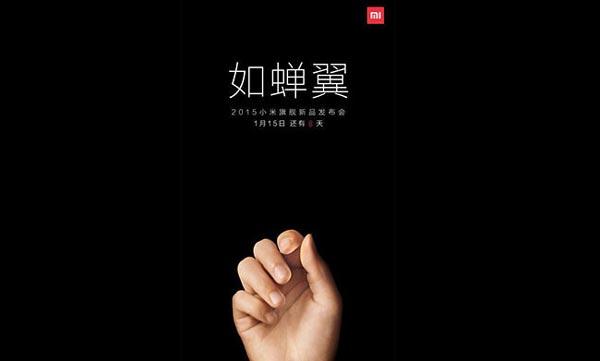 El Xiaomi Mi5 podría presentarse el 15 de enero
