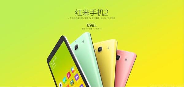 xiaomi-redmi-2s-600