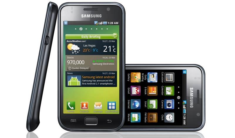 """Samsung Galaxy S: el """"original"""""""