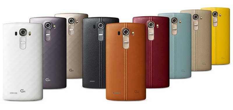 Todo lo que creemos saber del LG G4 en base a las filtraciones